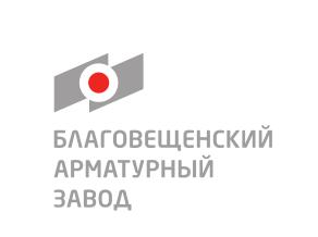 Благовещенский арматурный завод, ОАО